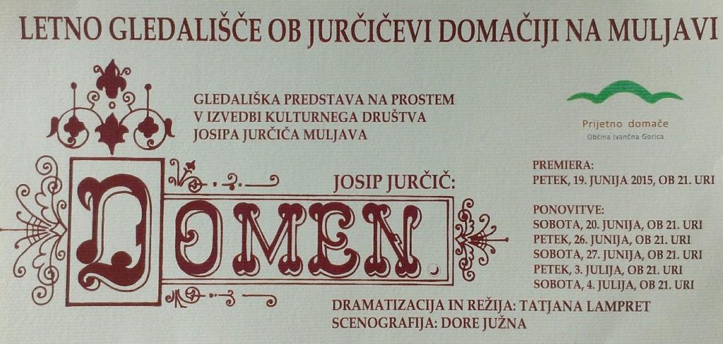 domen7
